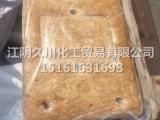 天然橡胶 标胶SCR-5 海南产