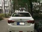 丰田锐志2013款 锐志 2.5S 自动 菁锐版 可做零首付购车