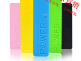 工厂直销充电宝套料 香水移动电源套料 免焊接 带保护优质产品