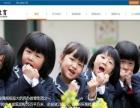 杭州鼎易网站开发。