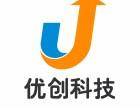 扬州优创技术产品服务
