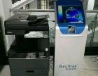 西安打印机复印机上门维修