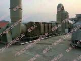 佛山工业废气处理,有机废气处理,环保设备