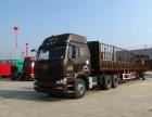扬州到香港物流专线配货公司