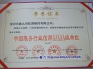 /注册深圳公司,可异地经营,全国认可,并享受国家政策优惠