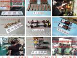 浙江冲床电路维修,过载保护泵渗油维修-实惠价格