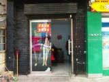 惠民商业街地段好位置好