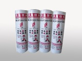 潍坊优质丙涤纶防水卷材供应商,聚乙烯丙纶复合防水卷材价格