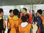 元康体育江北东方家园 北滨路 鲁能星城篮球训练,免费试课