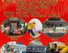 黄马褂曹操到百乐家政保洁服务中心