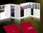 宣传册、宣传单、手提袋、高档楼书、外包装设计印刷