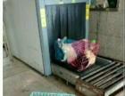 徐州宠物货物托运,代开检疫证