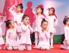 杭州晨希幼儿启蒙舞蹈培训