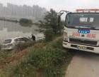 汕头道路救援电话拖车搭电救援电话换胎送油脱困高速救援电话
