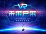 廣州番禺區VR看房拍攝