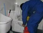 郑州24小时下水道疏通,管道疏通,厕所疏通 马桶疏通
