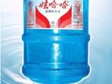 海淀送水,桶裝水,瓶裝水配送