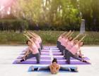 汕尾瑜伽教练培训