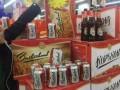 德国海态啤酒,夜场 餐饮酒水火热招商中!