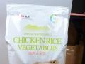 艾尔鸡肉米饭幼犬粮萨摩拉布拉多藏獒专用幼犬粮