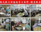 武汉好的蛋糕培训 推荐文昌开店率高