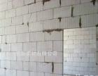 专业承包轻质砖隔墙
