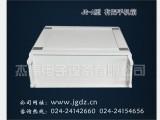 沈阳杰高电子JG-A型沈阳机箱,铝机箱,氧化机箱