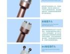 济宁美容院美容仪器韩国小气泡水氧嫩肤仪器价格