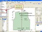 易佳工艺软件12.000-易佳工艺设计系统2016/最新版本