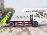 桂林垃圾清运车,垃圾分类解决方案