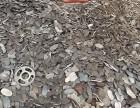 中山市南头镇工厂废铁回收公司 中山市南头镇收工厂废铁电话