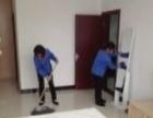 专业打扫卫生,擦玻璃。
