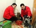 北京燕郊专业地暖清洗公司专业服务