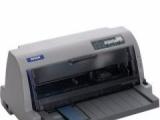 中山 复印机 打印机 出售 出租 维修 加粉