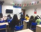 广州黄埔萝岗哪里有专业学习英语 日语 韩语培训机构