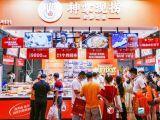 GFE2021第41届广州餐饮业暨供应链展火爆招商