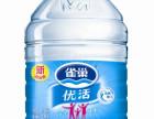 无锡桶装水 瓶装水 代装水全市配送