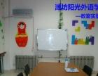 潍坊寒假全外教口语培训班