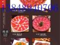 韩国料理韩国纸上烧烤自助烤肉厨师培训