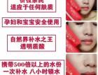 膜熙面膜女人一定要保养自己的脸蛋:图+新闻报道