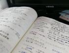 高中物理、生物、化学笔记
