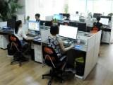 温岭学来微软IT学院