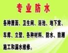 黄陂木兰华鑫防水
