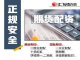 九江本地可靠的代理配资公司有哪些