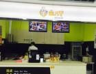 来宾加盟小吃 首选卤人甲,多项政策助您创富!