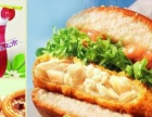 西式快餐华莱士加盟店 炸鸡汉堡店加盟费