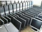 广州花都区二手电脑 办公设备专业回收 高价回收