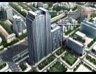 福州建筑三维动画制作