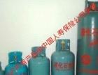 太原送液化气煤气配送 煤气罐 油烟机 燃气灶电话