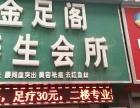 宏业村 宏业路龙湖一品东门 其他 商业街卖场